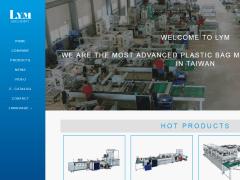 [網頁設計][前端工程] 聯佑機械工業有限公司