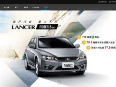 三菱 | LANCER FORTIS