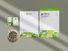 Brand CIS design-Open Green!