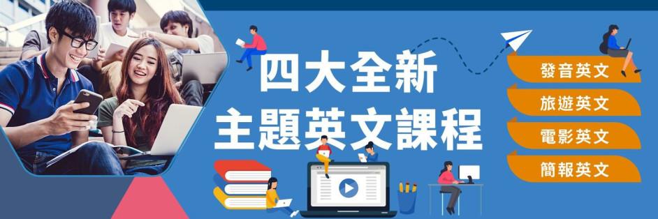 YesOnline線上英文