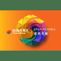 台灣大哥大 logo