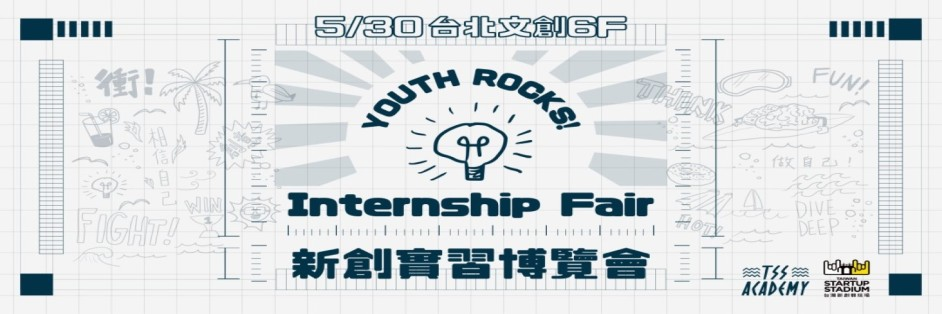 Youth Rocks! Internship Fair