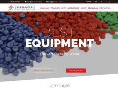 [網頁設計][前端工程][網站企劃] 珍國華塑膠機械股份有限公司