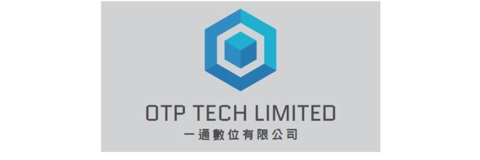 一通數位有限公司 OTP Tech Limited