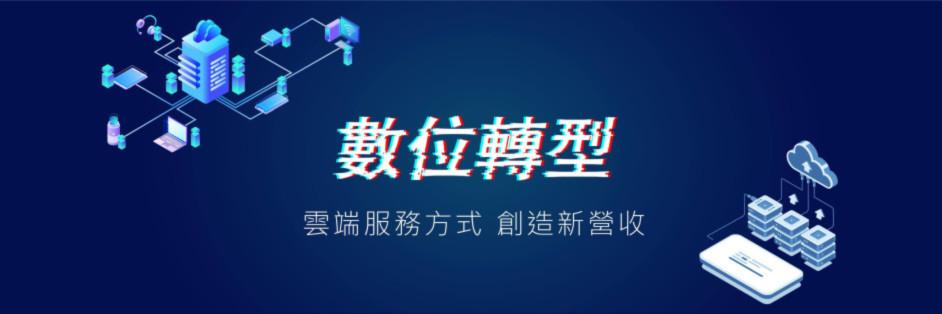 人工智能股份有限公司 AI3 Co.