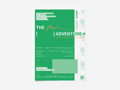 THE MUSIC [  ] ADVENTURE