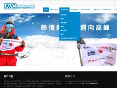 公司形象網站設計