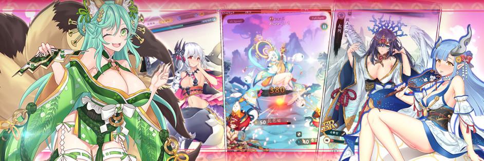 雷特遊戲有限公司Newtype Games Limited
