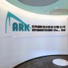 亞科國際資訊股份有限公司 work environment photo