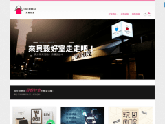 [Website] BackHouse (Event software platform)