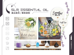 SLR  Essential  Oil