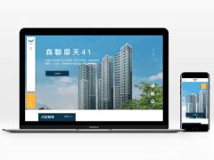 Web Design - 海悅國際開發