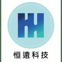 恒遠科技有限公司 logo