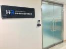 H3 platform work environment photo