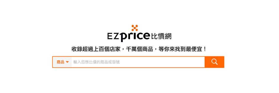 EZprice 易普網路股份有限公司