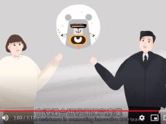 Taiwan Bar x 交大產運行銷影片策劃