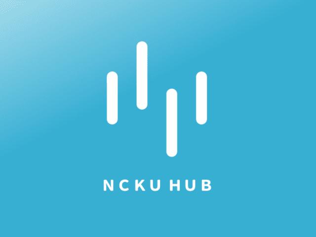 NCKU HUB 課程資訊平台