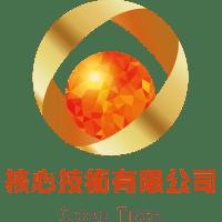 核心技術有限公司 logo