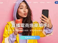 網站規劃 │ 官網 Re-build,中日雙語系