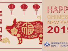 農曆新年賀卡