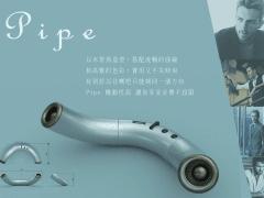 藍芽喇叭設計