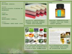 手工皂設計網站