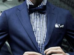 Best Bespoke Suit Makers & Tailor in Sydney