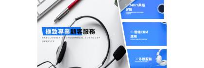 華環球商務中心有限公司