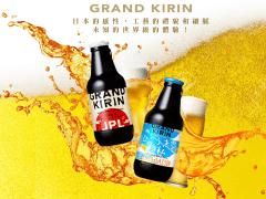 KIRIN活動網站