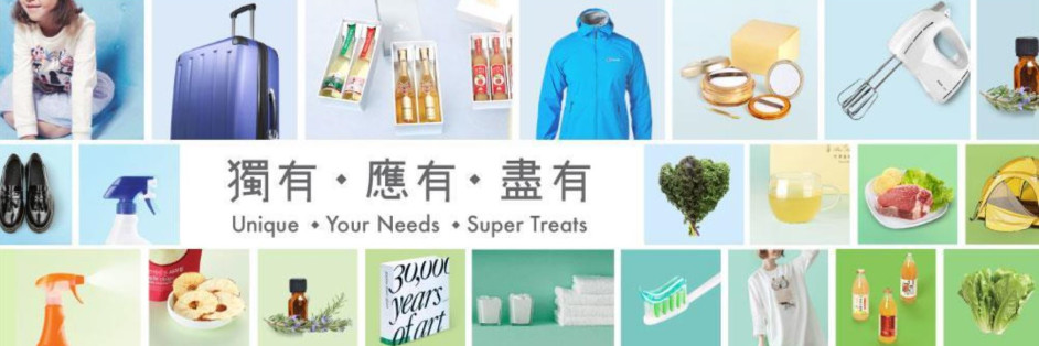 英屬維京群島商易貿創投有限公司台灣分公司