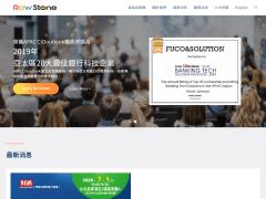 RawStone-公司形象網站