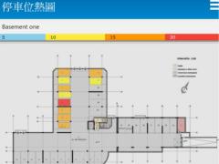 倚辰尚餘車位系統  - 車用資料整合系統開發