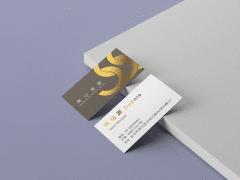 公司名片 business card