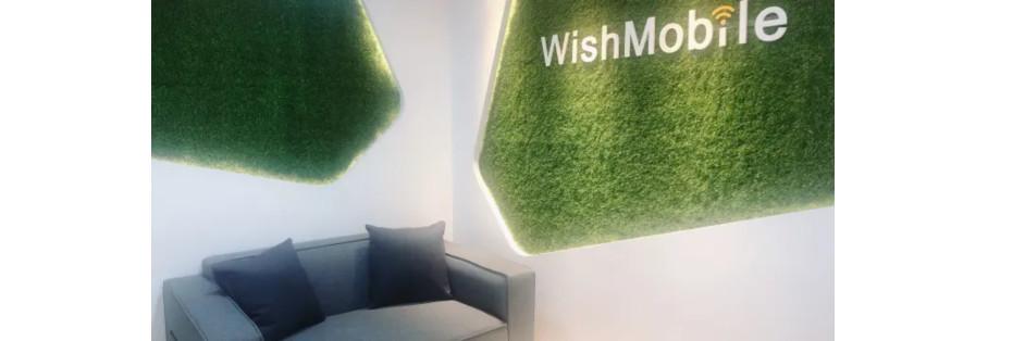 威許移動股份有限公司 ( WishMobile, Inc. )
