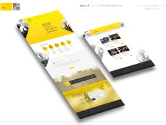 藝果創意-網頁設計