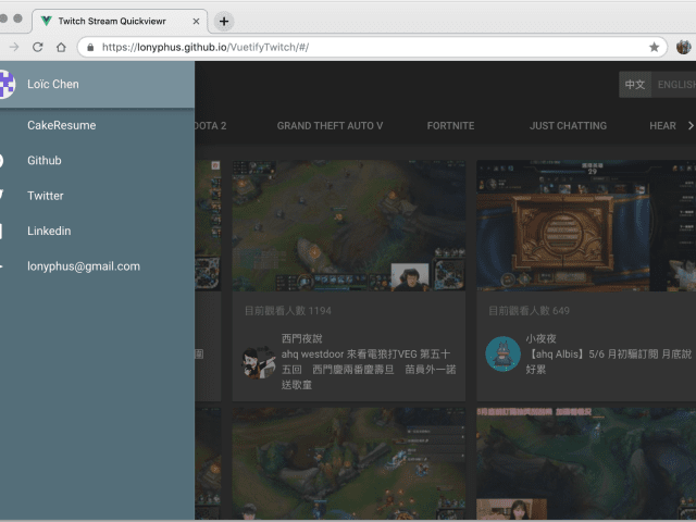 Vue.js axios Twitch 直播 QuickViewer