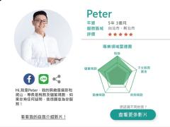 保險顧問概念官方網站