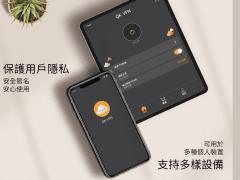 QK VPN app