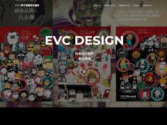 個人網站設計