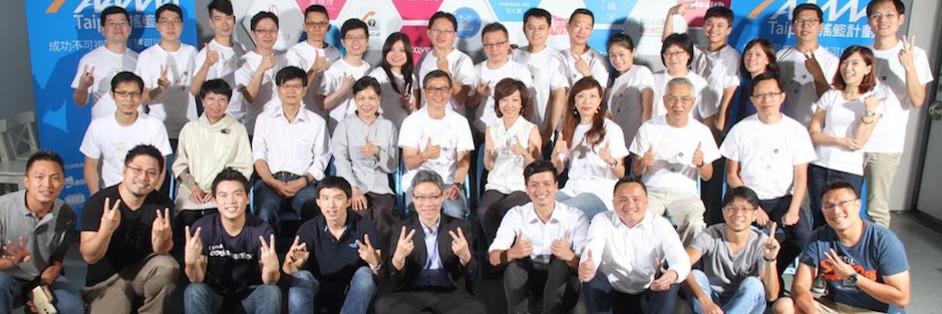 AAMA台北搖籃計劃