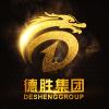 薩摩亞商德勝資訊軟體有限公司Desen Technology Co.,Ltd.  logo
