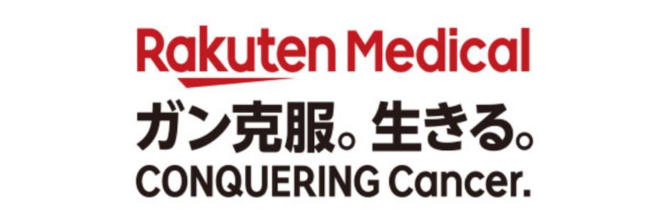 Rakuten Medical Taiwan