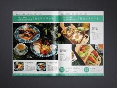 西式茶館餐廳─菜單設計