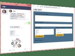 C# LineBot-傳送訊息&貼圖