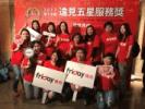 遠傳friDay購物_遠時數位科技股份有限公司 work environment photo