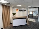 博悅網路科技有限公司 work environment photo