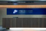 北祥科技服務股份有限公司 work environment photo