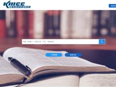 KMCC光華管理個案收錄庫