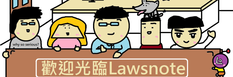 Lawsnote