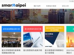 Taipei Smart City Website